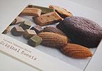 http://taste.jp/wp-content/uploads/2012/12/g001_00s.jpg