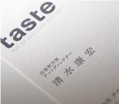 http://taste.jp/wp-content/uploads/2012/12/thm_g003.jpg
