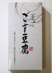 http://taste.jp/wp-content/uploads/2013/01/g010_00.jpg