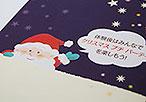 http://taste.jp/wp-content/uploads/2013/01/g011_00s.jpg