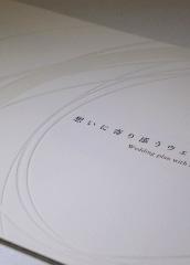 http://taste.jp/wp-content/uploads/2013/01/thm_g007.jpg