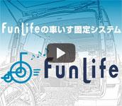 http://taste.jp/wp-content/uploads/2013/03/m001_00.jpg
