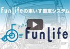 http://taste.jp/wp-content/uploads/2013/03/m001_00s.jpg