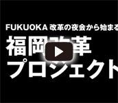 http://taste.jp/wp-content/uploads/2013/03/m002_00.jpg