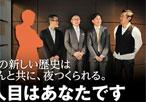 http://taste.jp/wp-content/uploads/2013/03/m002_00s.jpg