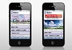 http://taste.jp/wp-content/uploads/2013/03/w001_00s.jpg