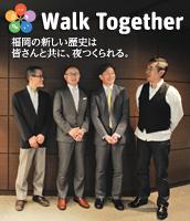 http://taste.jp/wp-content/uploads/2013/03/w002_00.jpg
