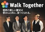 http://taste.jp/wp-content/uploads/2013/03/w002_00s.jpg