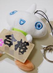 http://taste.jp/wp-content/uploads/2013/04/c004_00.jpg