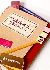 http://taste.jp/wp-content/uploads/2013/12/gk015_001.jpg