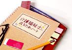 http://taste.jp/wp-content/uploads/2013/12/gk015_00s.jpg