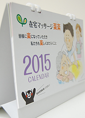 http://taste.jp/wp-content/uploads/2014/11/g018_00.jpg