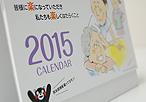 http://taste.jp/wp-content/uploads/2014/11/g018_00s.jpg
