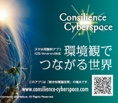 http://taste.jp/wp-content/uploads/2014/11/w003_00.jpg