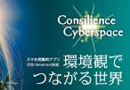 http://taste.jp/wp-content/uploads/2014/11/w003_00s.jpg