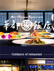 http://taste.jp/wp-content/uploads/2016/04/w005_001.jpg