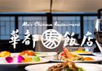 http://taste.jp/wp-content/uploads/2016/04/w005_00s1.jpg