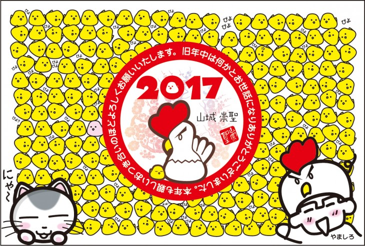 20170112_00001