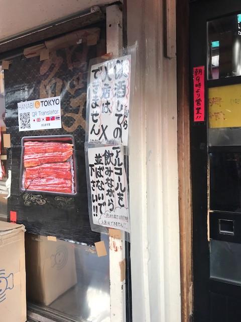 05_marumasu02