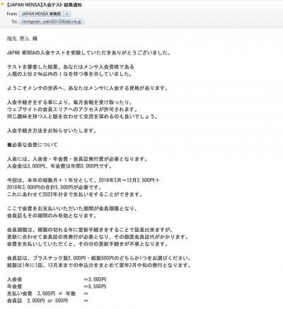 jm_cert_mail