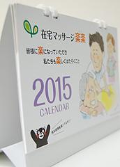 https://taste.jp/wp-content/uploads/2014/11/g018_00.jpg