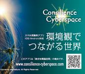 https://taste.jp/wp-content/uploads/2014/11/w003_00.jpg
