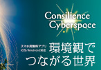 https://taste.jp/wp-content/uploads/2014/11/w003_00s.jpg